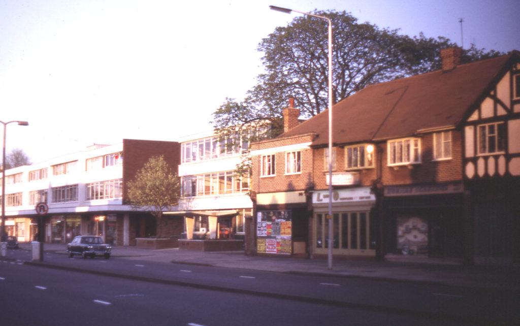 London Road (east side), Mitcham, Surrey CR4. Site of Sir Julius Caesar
