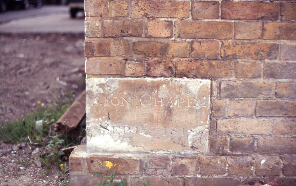 Former Zion Chapel, Western Road, Mitcham, Surrey, CR4. Foundation stone. Sept. 9. 1818.